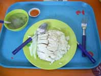 Chicken Rice at Maxwell Food Court, Singapore